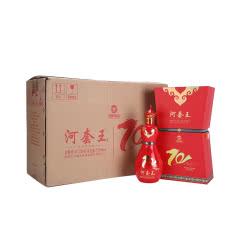 47.5°河套王大庆版整箱 浓香型白酒 700ml*4