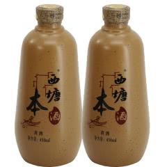 嘉善黄酒12°西塘本酒450ml*2瓶价 无焦糖色