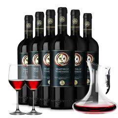 智利原酒进口 红酒13%vol 葡院大师佳(黑标)美娜干红葡萄酒 整箱750mlx6瓶