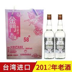 金门高粱酒 (2012年 老酒)58°白金龙600ml *6瓶