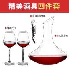 红酒酒具四件套 红酒杯*2+海马刀*1+醒酒器*1