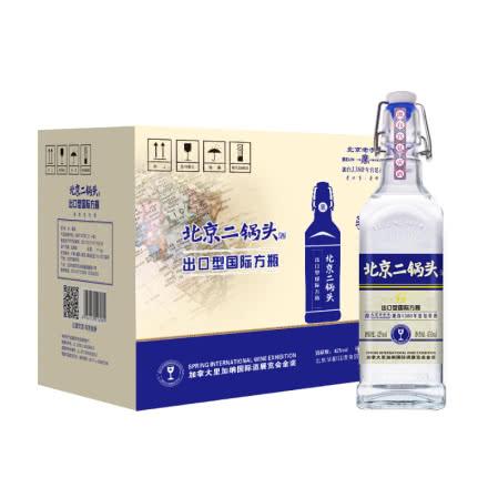 华都北京二锅头出口型小方瓶42度白瓶蓝标清香型白酒450ml*12瓶(整箱)