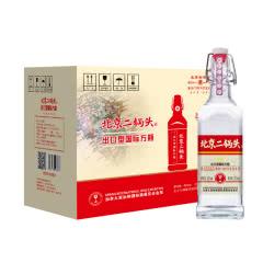 华都北京二锅头出口型小方瓶42度红标清香型白酒450ml*12瓶(整箱)