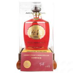 55°收藏协会汾酒4.5L(2015年)