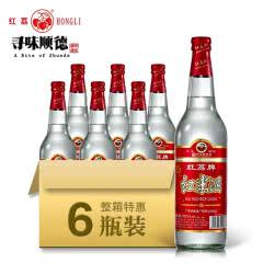 红荔牌顺德红米酒30度610ml*6 六瓶装豉香型米酒发快递免邮