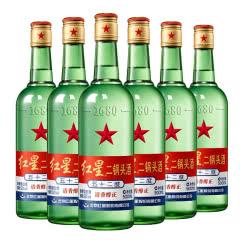 红星二锅头52度绿瓶清香型白酒 500ml*6瓶