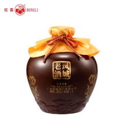 红荔牌凤城老酒陈年窖藏 国产白酒粮食酿造42度1500ml送礼宴会酒