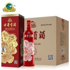 【酒厂直营】古井贡酒岁月经典5 45度700ml*6瓶 浓香型白酒