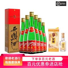 55°西凤酒绿瓶盒装500ML*6瓶整箱