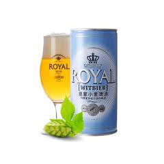 皇家(Royal)丹麦进口小麦啤酒1L(12罐装)