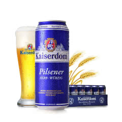 Kaiserdom凯撒顿姆德国进口比尔森啤酒500ml(24听装)