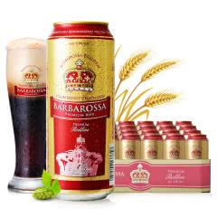 凯尔特人德国进口红啤酒500ml(24听装)