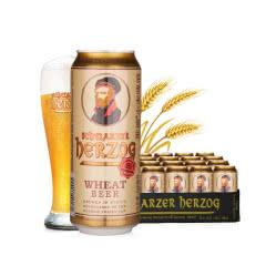 歌德(Schwarzer Herzog)德国进口小麦白啤酒500ml(24听装)