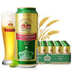 凯尔特人德国进口拉格啤酒500ml(24听装)