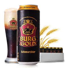 金城堡德国原装进口黑啤酒500ml(24听装)