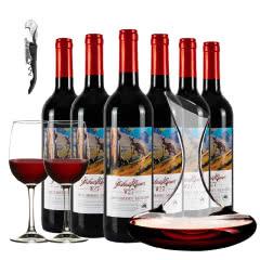 澳大利亚原瓶进口乔睿庄园W27赤霞珠干红葡萄酒750ml*6