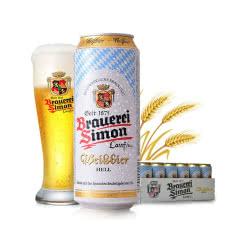 凯撒西蒙德国原装进口小麦白啤酒500ml(24听装)