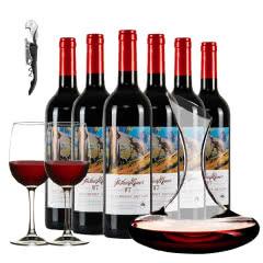 澳大利亚原瓶进口乔睿庄园W7赤霞珠干红葡萄酒750ml*6