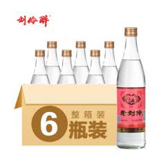 52° 刘伶醉 老刘伶 500ml*6