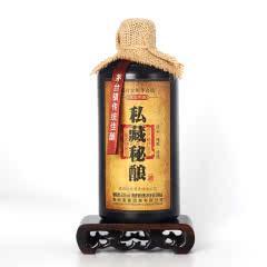 53°古香老酒私藏秘酿  贵州茅台镇  酱香型白酒  纯粮食老酒  白酒单瓶500ml