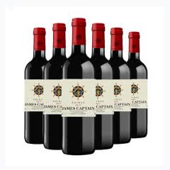 詹姆士船长西拉干红葡萄酒750ml 6支装