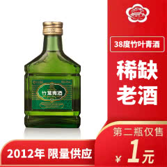 (2012年左右 限量供应)38°竹叶青酒150ml