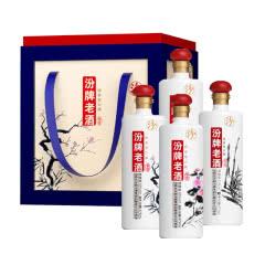 53°汾酒汾牌老酒梅兰竹菊清香型白酒整箱白酒礼盒套装475ml *4 瓶装