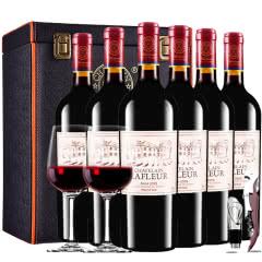 拉斐庄园2005珍酿原酒进口红酒窖藏干红葡萄酒红酒整箱礼盒装750ml*6