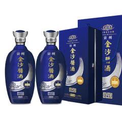 53°贵州金沙酱酒VIP至尊(2017)高端酱香型白酒宴请送礼酒500ml(2瓶装)
