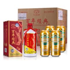52°茅台集团习酒 百年经典(T18) 500ml*6+德国狮虎争霸比尔森啤酒500ml*4