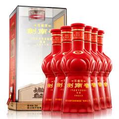 【剑南春官方旗舰店】52度珍藏级剑南春 500ml*6 浓香型白酒 宴会送礼商务