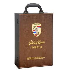 红酒双支金色皮盒
