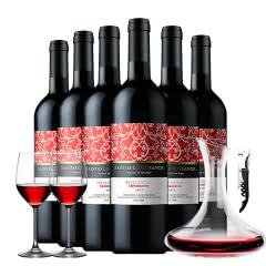 法国圣斯里堡庄园甜红葡萄酒 婚宴酒 满月酒 8度红酒整箱750ml(6瓶)
