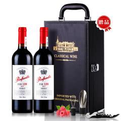 澳洲原酒进口红酒 奔富 尼澳 FIH128 设拉子干红葡萄酒 750ml*2瓶整箱装送皮箱