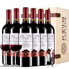法国进口红酒拉斐天使葡园干红葡萄酒红酒整箱木箱装750ml*6