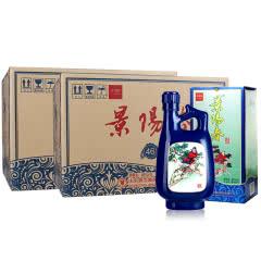 46°景阳春如意酒480ml(12瓶装)