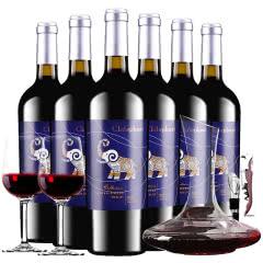智利进口红酒 智象窖藏美露干红葡萄酒红酒整箱装750ml*6