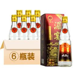 52°贵州湄窖升级版500ml(6瓶装)