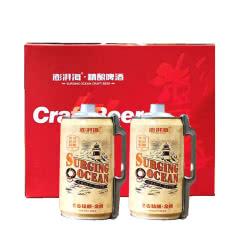 青岛崂滨澎湃海精酿啤酒 2000ml*2瓶桶装礼盒全麦金啤酒CraftBeer