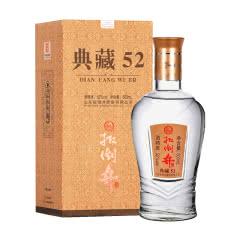 【酒厂直营】52度扳倒井 典藏52_500ml单瓶装  纯粮酿造