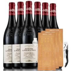 法国原瓶进口13.5度AOC级得拉图干红葡萄酒送礼袋送海马刀750ml*6(6瓶装)