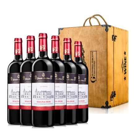 法国梦诺菲迪干红葡萄酒750ml*6