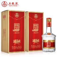 52°五粮液股份纳福精品浓香型白酒500mL*2瓶装