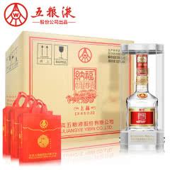 52°五粮液股份纳福上品浓香型白酒500mL*6瓶整箱装