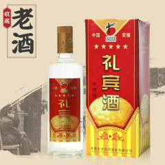 45°古井贡礼宾酒浓香型2005年老酒口粮白酒468ml  单瓶