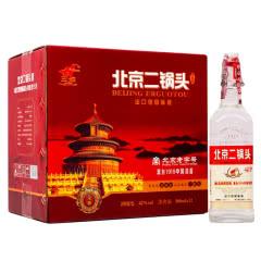 42°北京二锅头出口型国际版 清香型500ml(12瓶装)