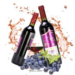 中粮长城红干红葡萄酒国产甜型红酒750ml单瓶装