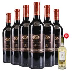 买一送一中国长城盛藏5年赤霞珠干红葡萄酒酒750ml(6瓶装)