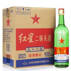 56°北京红星二锅头 (原出口型)大二白酒750ml*6瓶 整箱装
