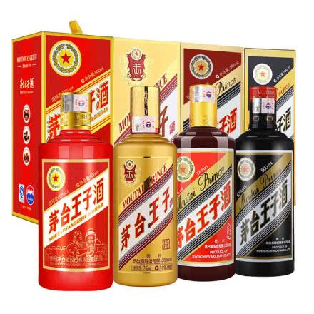 53°茅台王子酒酱色王子+黑金王子+传承2000+金王子500ml(4瓶装)